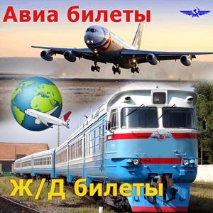 Авиа- и ж/д билеты Иванищ
