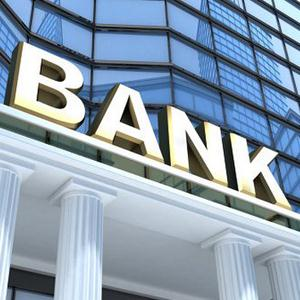 Банки Иванищ