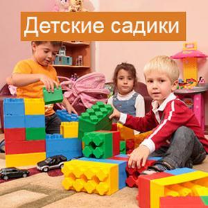 Детские сады Иванищ