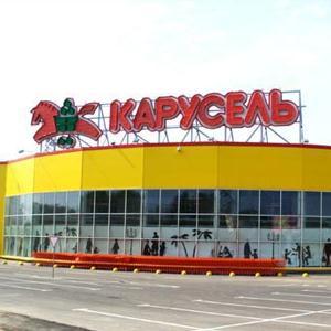 Гипермаркеты Иванищ