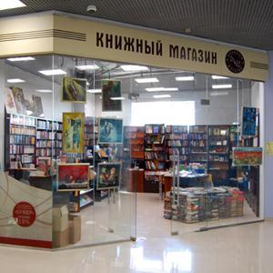 Книжные магазины Иванищ