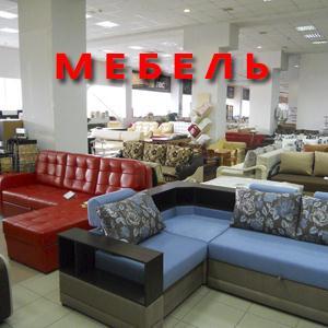 Магазины мебели Иванищ