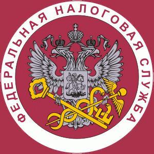 Налоговые инспекции, службы Иванищ