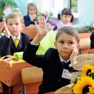 Школы Иванищ