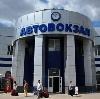 Автовокзалы в Иванищах
