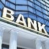Банки в Иванищах