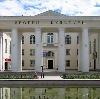 Дворцы и дома культуры в Иванищах