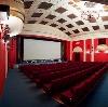 Кинотеатры в Иванищах