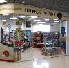 Книжные магазины в Иванищах