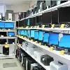 Компьютерные магазины в Иванищах