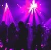 Ночные клубы в Иванищах