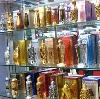 Парфюмерные магазины в Иванищах