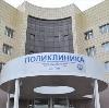 Поликлиники в Иванищах