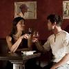 Рестораны, кафе, бары в Иванищах