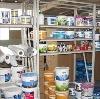Строительные магазины в Иванищах