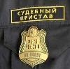 Судебные приставы в Иванищах