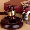 Суды в Иванищах