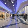 Торговые центры в Иванищах