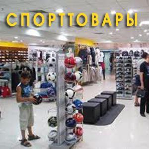 Спортивные магазины Иванищ